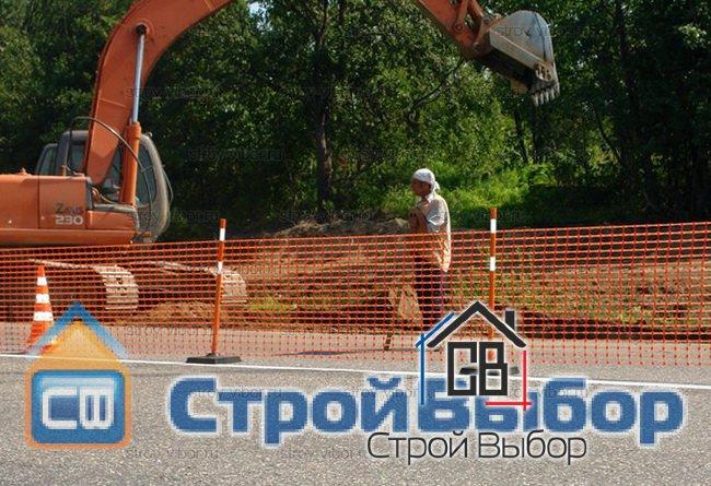 Виды аварийного ограждения и правила его установки на строительной площадке